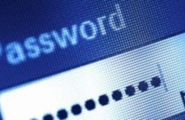 database password